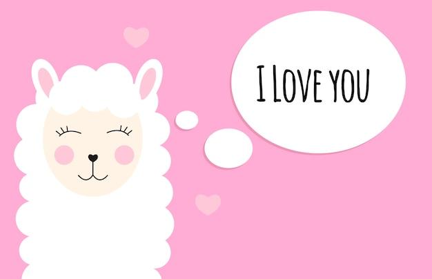 Mała śliczna lama z sercem. kocham cię koncepcja.