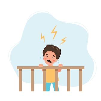 Małe dziecko płacze ilustracja
