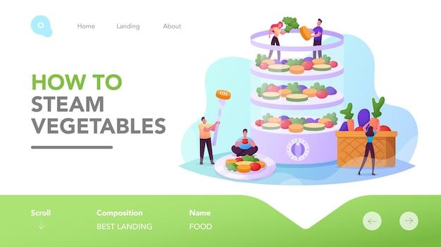 Małe postacie gotujące na podwójnym kotle zdrowa witamina żywności landing page template.people przygotuj warzywa na steam. dieta, elektryczne urządzenie kuchenne, sprzęt do gotowania. ilustracja kreskówka wektor