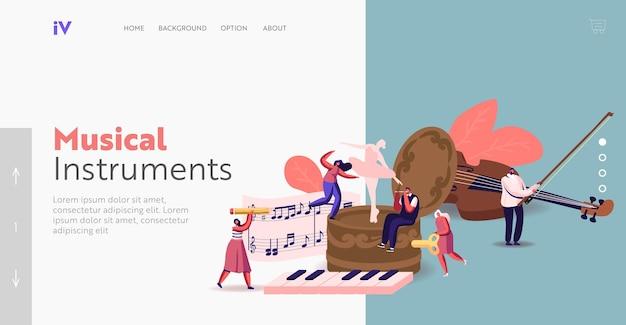 Małe postacie grające na instrumentach muzycznych wokół ogromnej pozytywki z szablonem strony docelowej baleriny. ludzie z klawiaturą na skrzypcach, flecie i fortepianie zapisują notatki na pięciolinii. ilustracja kreskówka wektor