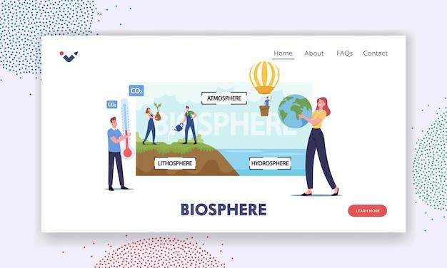 Małe postacie prezentujące infografiki biosfery ziemi. szablon strony docelowej. atmosfera, litosfera i hydrosfera. ludzie podlewania roślin, latający balonem. ilustracja kreskówka wektor