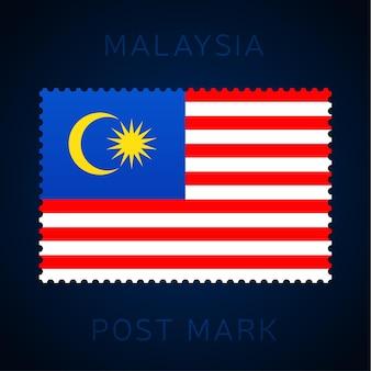 Malezja znaczek pocztowy. znaczek pocztowy flagi narodowej na białym tle na białe tło wektor ilustracja. pieczęć z oficjalnym wzorem flagi kraju i nazwą kraju