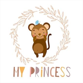 Małpa Moja Księżniczka Darmowych Wektorów