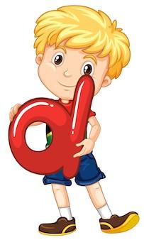 Mały chłopiec trzyma literę d.