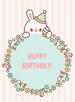 Mały królik z okazji urodzin karta dla dzieci. wektor premium