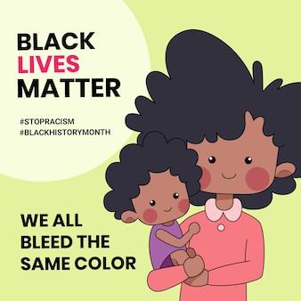 Mama lub matka z chłopcami z napisem black lives matter na tle. ilustracja miesiąca czarnej historii