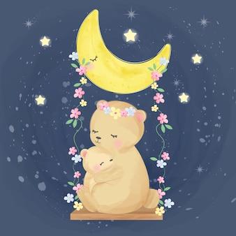 Mamusi i dziecko niedźwiadkowa ilustracja