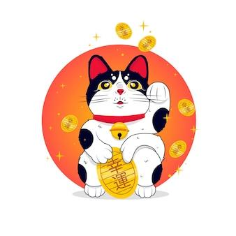 Maneki neko. japonia szczęśliwy kot ze złotymi monetami. kolor wektor ilustracja kreskówka płaski na białym tle na czerwone słońce.