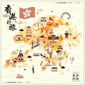 Mapa podróży hongkongu z atrakcjami w płaskiej konstrukcji - tytuły w lewym górnym i prawym dolnym rogu to podróże po hongkongu w chińskim słowie