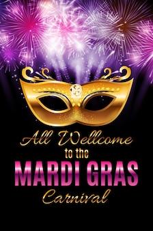 Mardi gras party mask holiday plakat tło. illustra