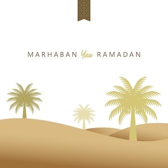 Marhaban ramadan islamskie tło