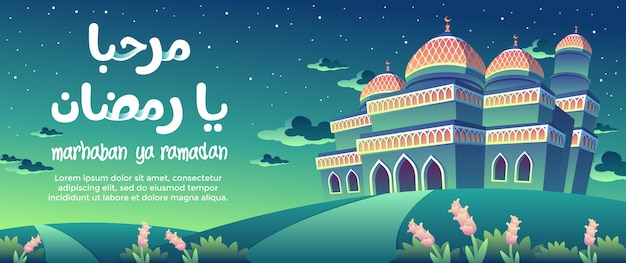 Marhaban ya ramadan z pomarańczowym wzorem zielony meczet w nocy kartkę z pozdrowieniami