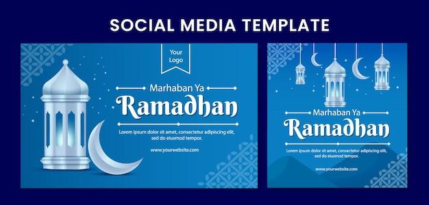 Marhaban ya ramadhan banner kanał mediów społecznościowych