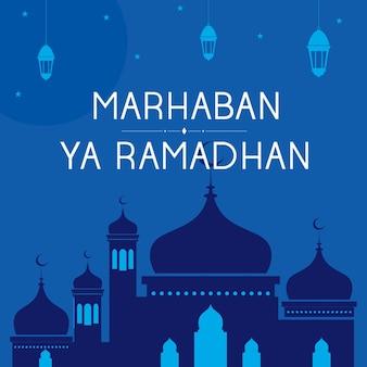 Marhaban ya ramadhan wektorowy tło