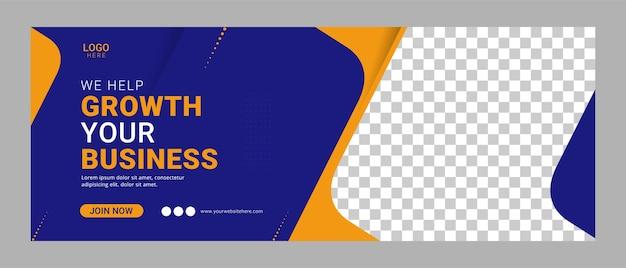 Marketing cyfrowy korporacyjna promocja szablonu banera społecznościowego