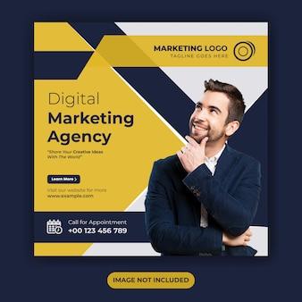 Marketing cyfrowy szablon postu w mediach społecznościowych lub projekt kwadratowej ulotki