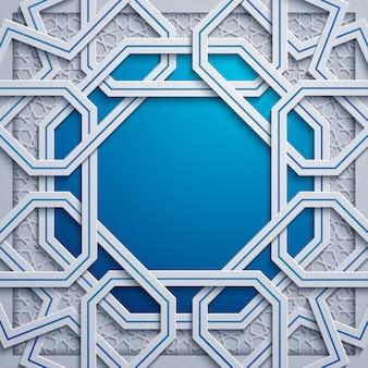 Maroko wzór geometryczny