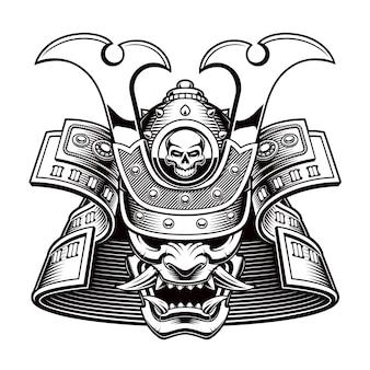 Maska samuraja na białym tle