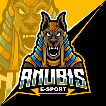 Maskotka anubis dla sportu i e-sportu logo ilustracji wektorowych