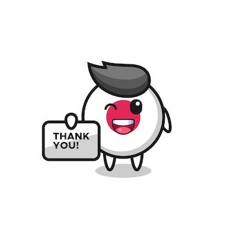 """Maskotka Odznaki Flagi Japonii Trzymająca Baner Z Napisem """"dziękuję"""", ładny Styl Na Koszulkę, Naklejkę, Element Logo Premium Wektorów"""