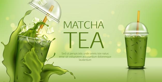 Matcha zielona herbata z kostkami lodu w filiżance na wynos