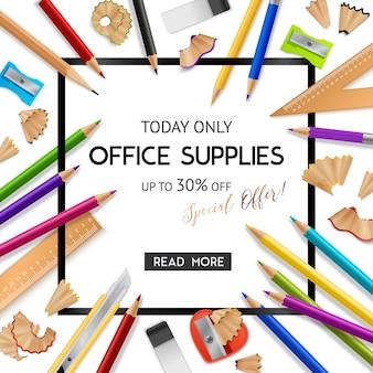 Materiały biurowe realistyczne tło