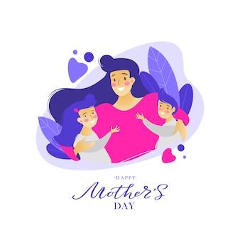 Matka przytula dzieci. typografia szczęśliwego dnia matki