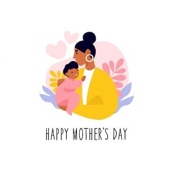 Matka trzyma jej dziecko. pocztówka z okazji dnia matki, baner, biuletyn. płaska ilustracja.