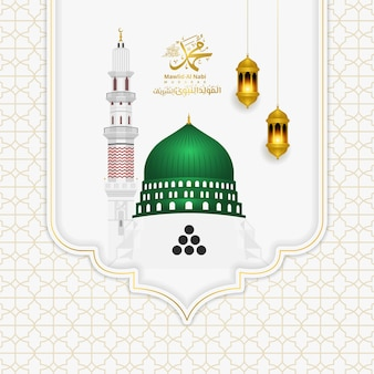 Mawlid al nabi islamskie tło ze złotą latarnią ramadan i ilustracją meczetu madina nabawi