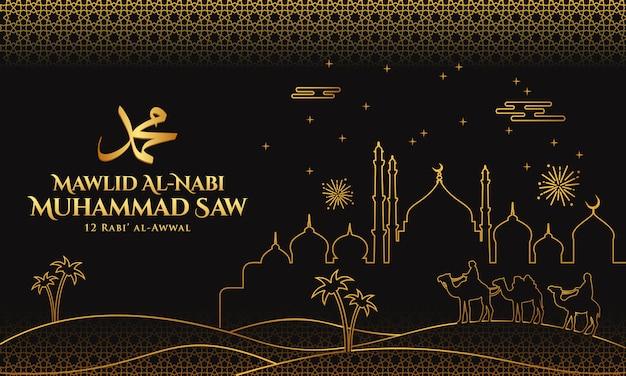 Mawlid al-nabi muhammad. tłumaczenie: urodziny proroka mahometa. nadaje się do kart okolicznościowych, ulotek i banerów
