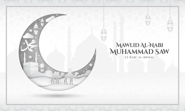 Mawlid al-nabi muhammad. tłumaczenie: urodziny proroka mahometa. nadaje się do kart okolicznościowych, ulotek, plakatów i banerów