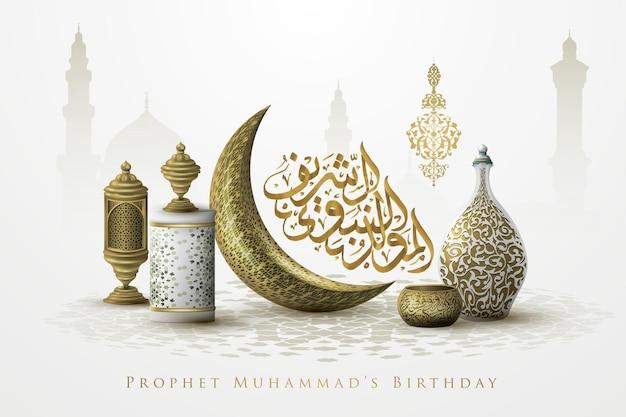 Mawlid al nabi pozdrowienie islamska ilustracja tło wektor wzór z arabską kaligrafią