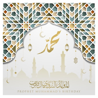 Mawlid alnabi kartkę z życzeniami islamski wzór kwiatowy wektor wzór z piękną arabską kaligrafią