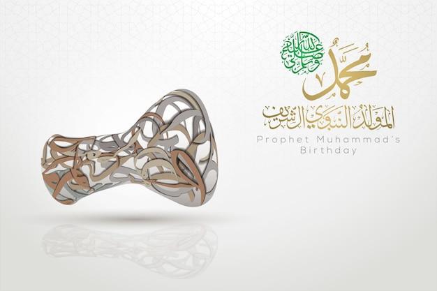 Mawlid alnabi pozdrowienie islamska ilustracja tło wektor wzór ze świecącą kaligrafią arabską