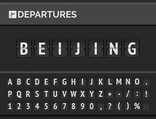 Mechaniczna czcionka na tabliczce na lotnisku wyświetla informacje o locie miejsca docelowego odlotu w chinach: pekin z ikoną rozkładu jazdy.