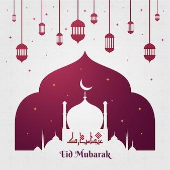 Meczet i wiszące lampiony eid mubarak