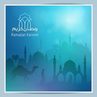 Meczet sylwetka na powitanie tle ramadan kareem