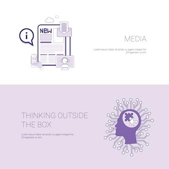 Media i myślący outside pudełka szablonu sieci sztandar z kopii przestrzenią