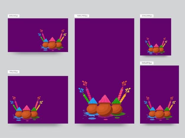 Media społecznościowe plakat lub projekt szablonu z garnkami błotnymi pełnymi suchego koloru i pistoletami na wodę