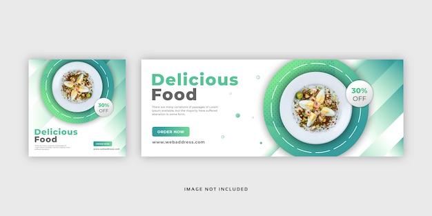 Media społecznościowe z jedzeniem opublikuj baner internetowy i szablon okładki facebook
