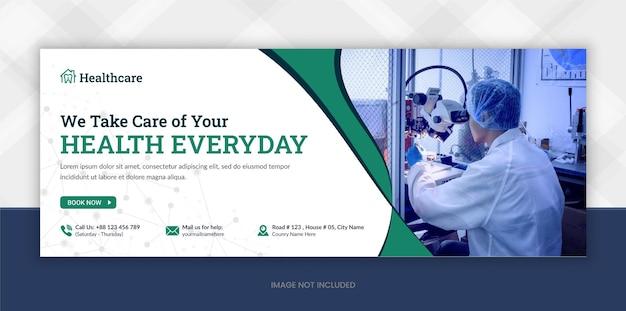 Medycyna i opieka zdrowotna na facebooku ze zdjęciem na okładkę i banerem w mediach społecznościowych