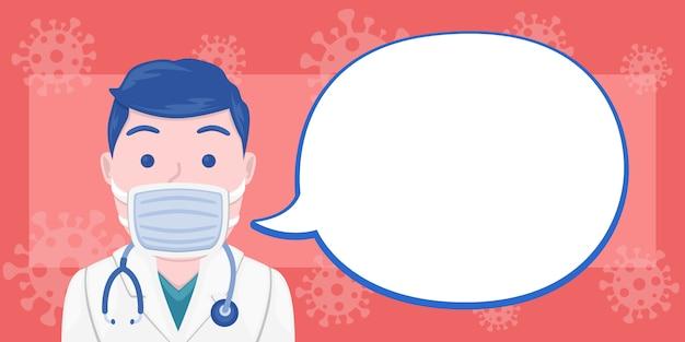 Medyczna maska emoji doktor twarzy. projekt tła medyczna ochrona przed wirusami.