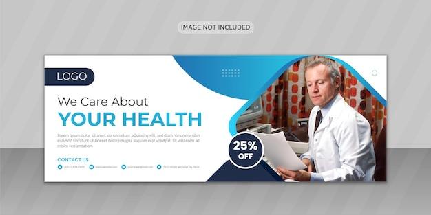 Medyczna opieka zdrowotna projekt zdjęcia okładki na facebooka lub projekt banera internetowego
