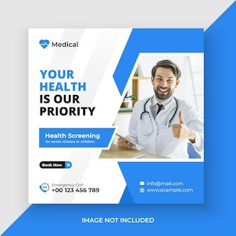 Medyczna opieka zdrowotna w mediach społecznościowych i edytowalny szablon baneru internetowego wektor premium
