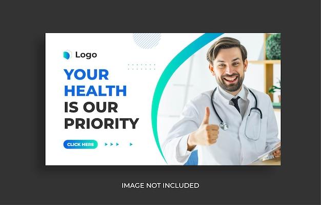 Medyczna opieka zdrowotna youtube miniatura i szablon projektu banera internetowego