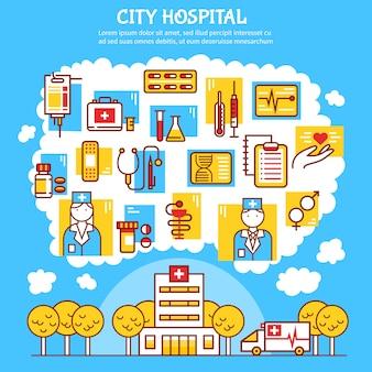 Medyczna płaska wektorowa ilustracja