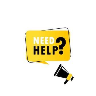 Megafon z potrzebujesz pomocy mowy bańka transparent. głośnik. może być używany w biznesie, marketingu i reklamie. wektor eps 10. na białym tle.