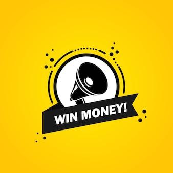 Megafon z wygraj pieniądze mowy bańka transparent. głośnik. etykieta dla biznesu, marketingu i reklamy. wektor na na białym tle. eps 10.