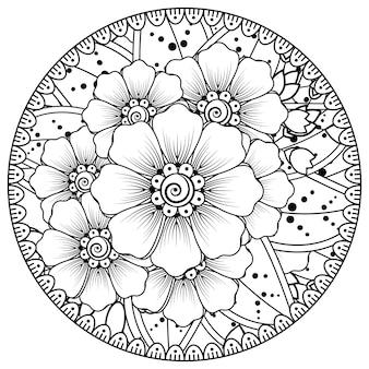 Mehndi kwiat do dekoracji tatuażu z henny mehndi kolorowanki książki