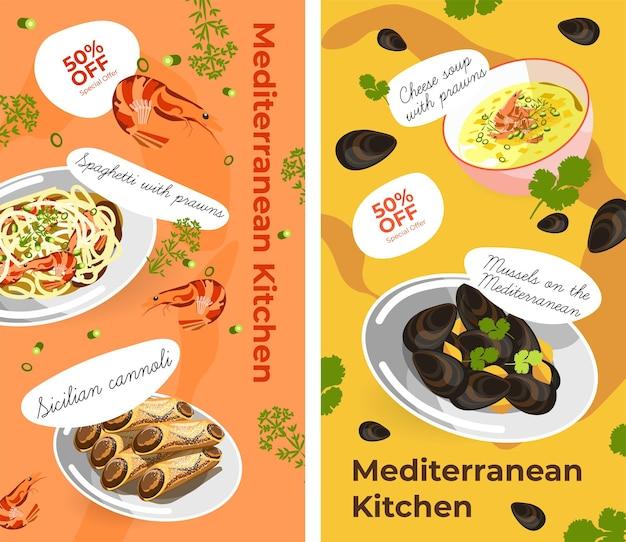 Menu z daniami kuchni śródziemnomorskiej, daniami z owoców morza
